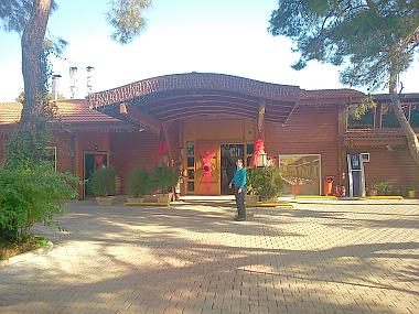Denizim Park