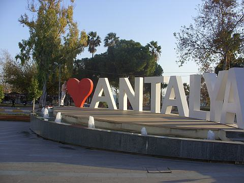 I love Antalya